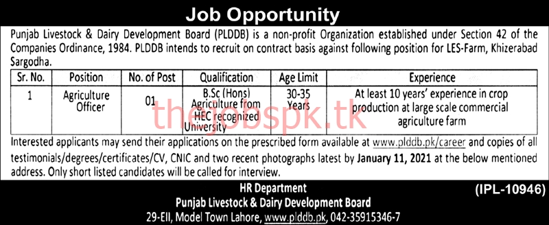 Latest Punjab Livestock & Dairy Development Board PLDDB Management Posts Sargodha 2021