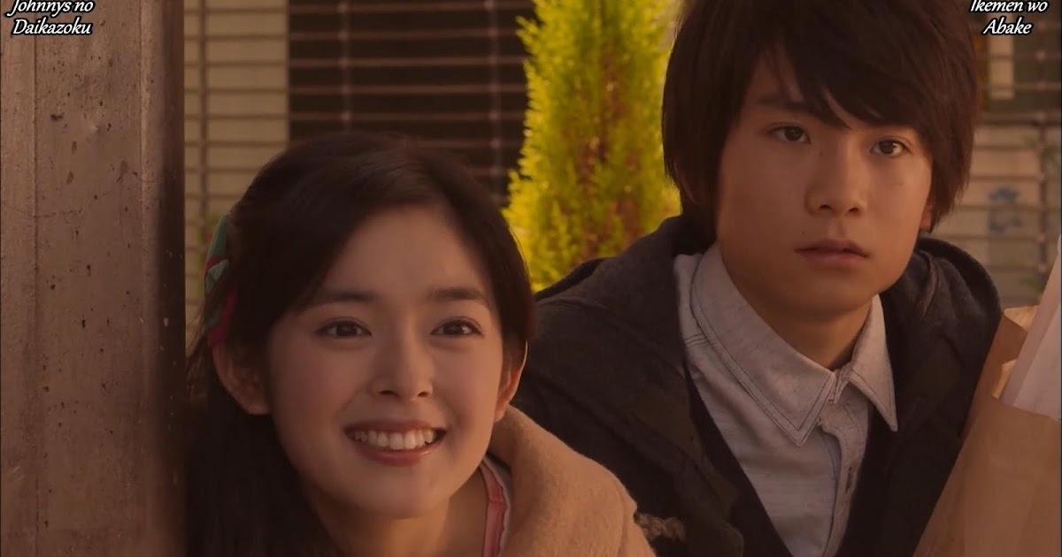 Love And Rainbows Jdrama Itazura Na Kiss Love In Tokyo – Fondos de