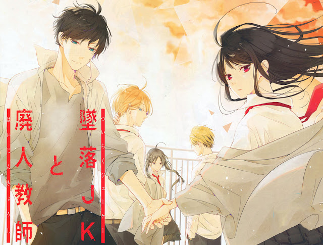 Manga Tsuiraku JK to Haijin Kyoushi