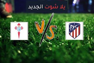 نتيجة مباراة اتلتيكو مدريد وسيلتا فيغو بتاريخ 17-10-2020 الدوري الاسباني