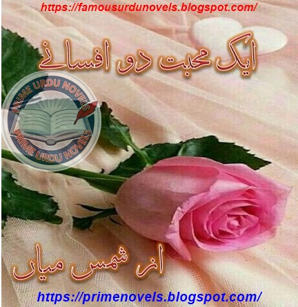 Aik mohabbat 2 afsany by Shams Mian online reading
