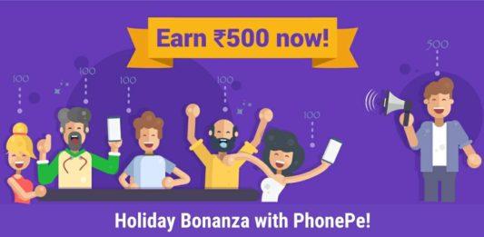 PhonePe Send ₹200 & Get Scratch Card + Refer & Earn ₹100