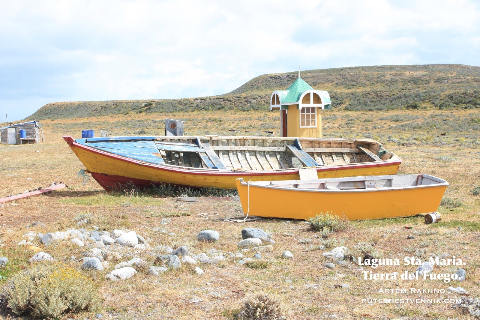 Большая и малая лодки