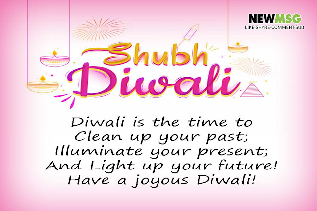 Diwali wishes in English Quotes