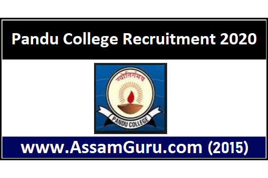 Pandu College Job
