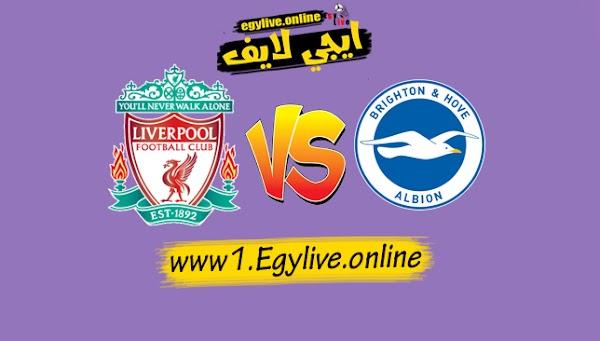 نتيجة مباراة ليفربول وبرايتون اليوم بتاريخ 08-07-2020 في الدوري الانجليزي