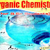 Organic Chemistry Mcqs PDF Book.