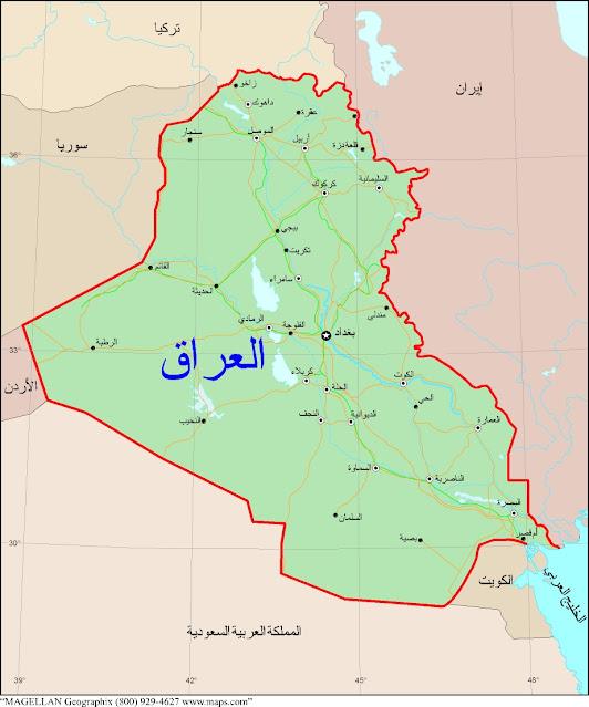 تحميل الخرائط الرقمية للعراق 2020 shapefile Iraq