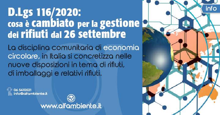 D.Lgs 116/2020: cosa è cambiato per la gestione dei rifiuti in Italia