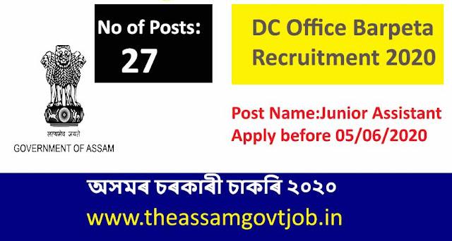 DC Office, Barpeta Recruitment 2020