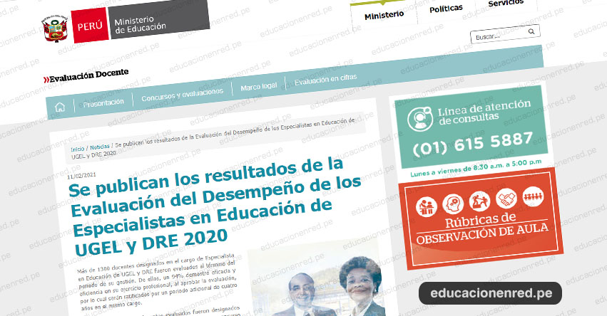 MINEDU publicó los resultados de la Evaluación del Desempeño de los Especialistas en Educación de UGEL y DRE 2020