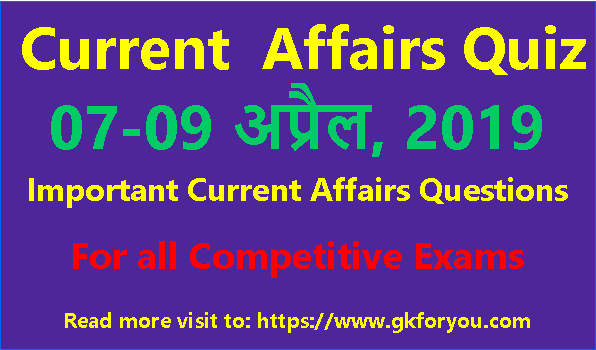 current-affairs-quiz