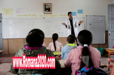 """أخبار المغرب يقرر """"توقيف الدراسة"""" ابتداء من الاثنين إلى إشعار آخر بسبب فيروس كورونا المستجد covid-19 corona virus"""