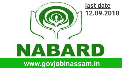 NABARD Assistant Manager Recruitment 2018