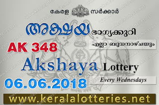 KeralaLotteries.net, akshaya today result : 6-6-2018 Akshaya lottery ak-347, kerala lottery result 06-06-2018, akshaya lottery results, kerala lottery result today akshaya, akshaya lottery result, kerala lottery result akshaya today, kerala lottery akshaya today result, akshaya kerala lottery result, akshaya lottery ak.347 results 6-6-2018, akshaya lottery ak 347, live akshaya lottery ak-347, akshaya lottery, kerala lottery today result akshaya, akshaya lottery (ak-347) 06/06/2018, today akshaya lottery result, akshaya lottery today result, akshaya lottery results today, today kerala lottery result akshaya, kerala lottery results today akshaya 6 6 18, akshaya lottery today, today lottery result akshaya 6-6-18, akshaya lottery result today 6.6.2018, kerala lottery result live, kerala lottery bumper result, kerala lottery result yesterday, kerala lottery result today, kerala online lottery results, kerala lottery draw, kerala lottery results, kerala state lottery today, kerala lottare, kerala lottery result, lottery today, kerala lottery today draw result, kerala lottery online purchase, kerala lottery, kl result,  yesterday lottery results, lotteries results, keralalotteries, kerala lottery, keralalotteryresult, kerala lottery result, kerala lottery result live, kerala lottery today, kerala lottery result today, kerala lottery results today, today kerala lottery result, kerala lottery ticket pictures, kerala samsthana bhagyakuri
