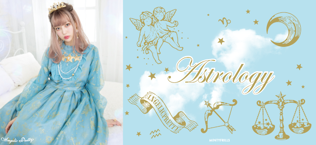 Angelic Pretty Astrology Print Series Release