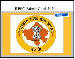 ARO Admit Card 2020,rpsc result,rpsc news,rpsc 1st grade result,rpsc syllabus,rpsc.rajasthan.gov.in,rpsc result news