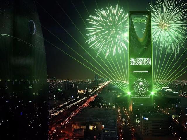 موعد اجازة عيد الفطر في السعودية 1441 لموظفي القطاعين الحكومي والخاص 2020
