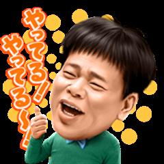 Jimmy Onishi Talking Stickers