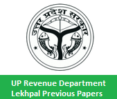 UP Revenue Department Lekhpal Previous Papers