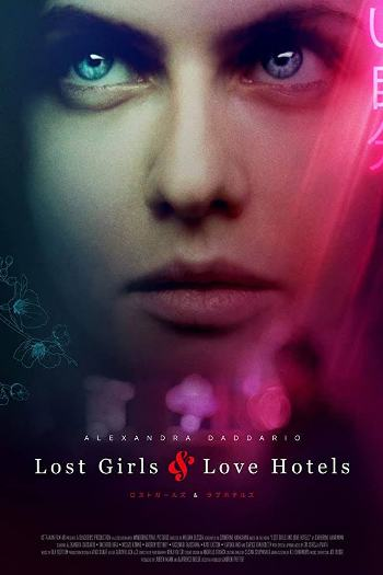 18+ Movie: Lost Girls and Love Hotels (2020)