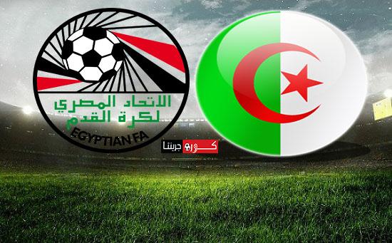 مشاهدة مباراة مصر والجزائر فى كأس العرب