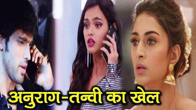 Evil Plan : Anurag Tanvi's partnership to separate Bajaj Prerna in Kasauti Zindagi Ki 2