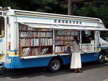 pdfbooksinfo