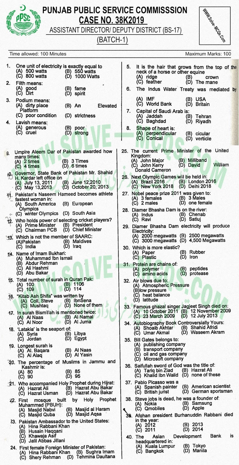 Punjab Board Assistant Dirctors Jobs Test Preparations With Past Papers