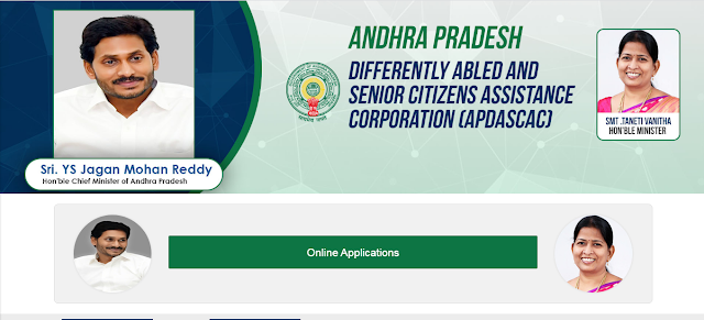 Andhra Pradesh free laptop scheme for student 2021