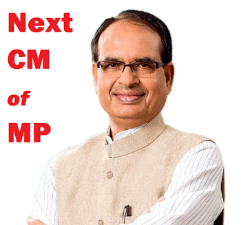 Shivraj Singh Chauhan may take oath as Chief Minister of Madhya Pradesh today, he is elected in BJP Legislature Party meeting