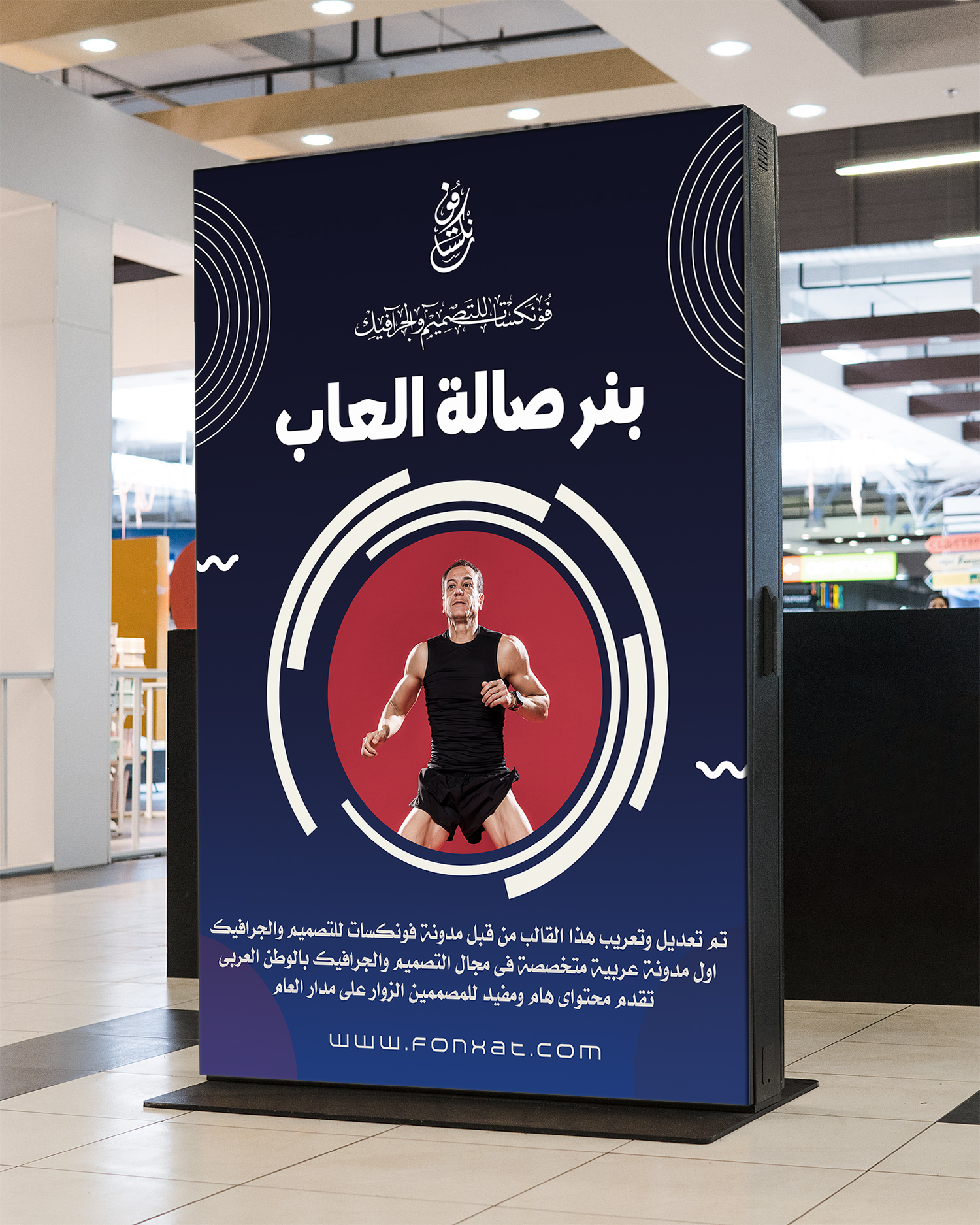 Download print banners in size 120 cm by 80 cm download for free