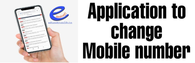 How to write an application to Bank Manager to change mobile number in bank account