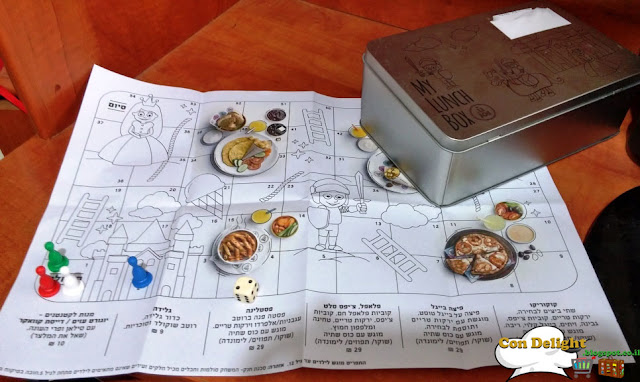 kids menu play kit סולמות וחבלים קפה ג'ו