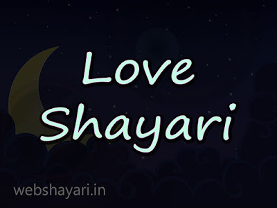 love shayari hindi english