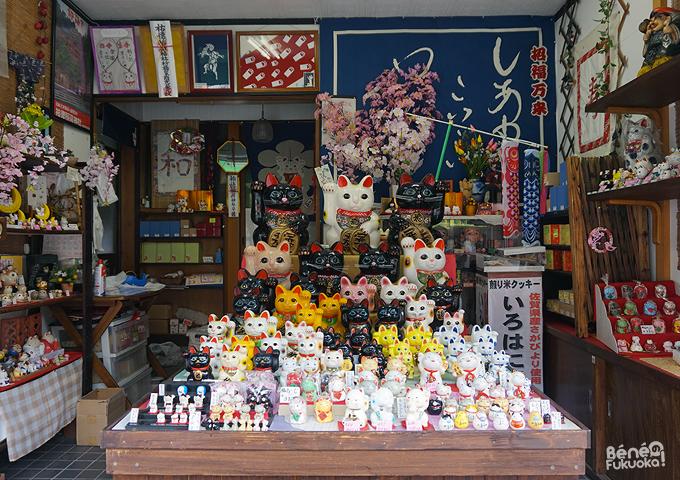 お土産やさん、祐徳稲荷神社