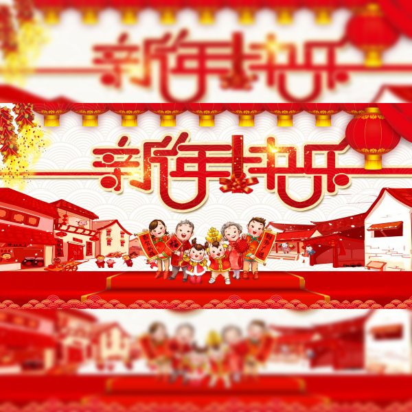 Happy Chinese New Year PSD Layered Poster Design free psd file