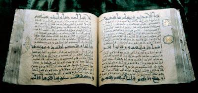 اليونسكو تعترف بالفن والخط العربي على نطاق واسع|آن مكس