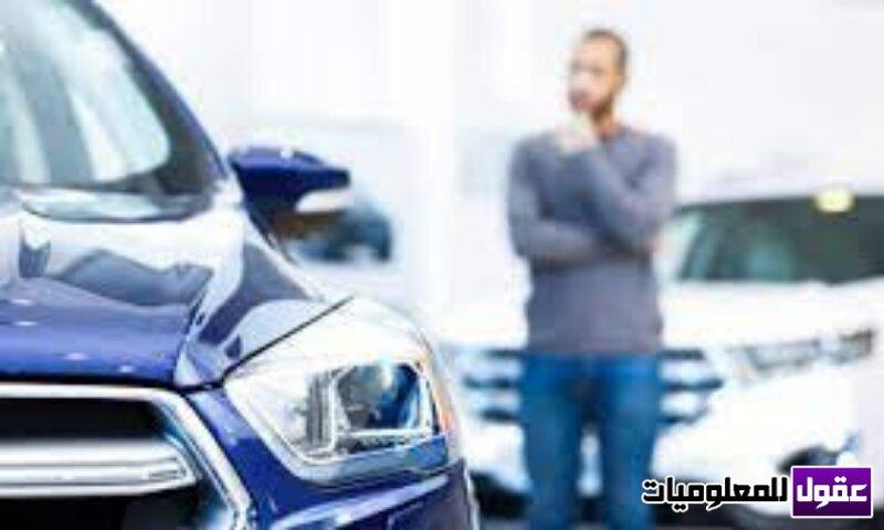 أفضل 10 تطبيقات لشراء وتسوق السيارات للأندرويد