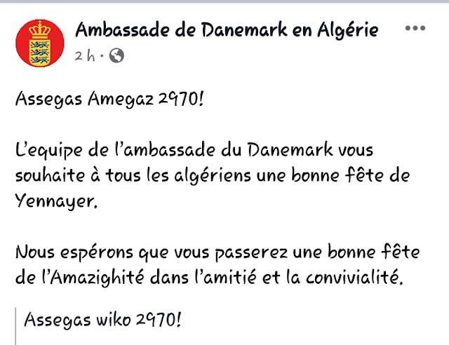 ambassade de danemark