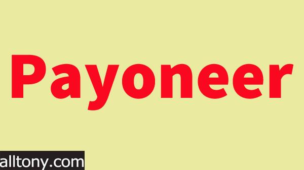 تحميل تطبيق Payoneer – منصة المدفوعات العالمية للأيفون والأندرويد
