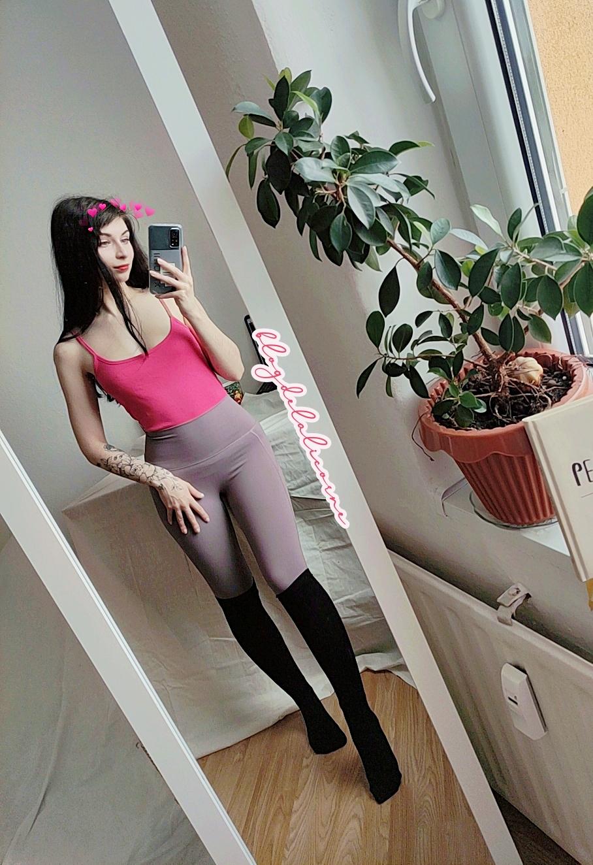 Bonprix oblečenie na cvičenie