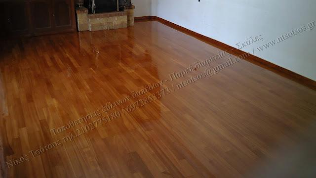 Συντήρηση και γυάλισμα  ξύλινων δαπέδων