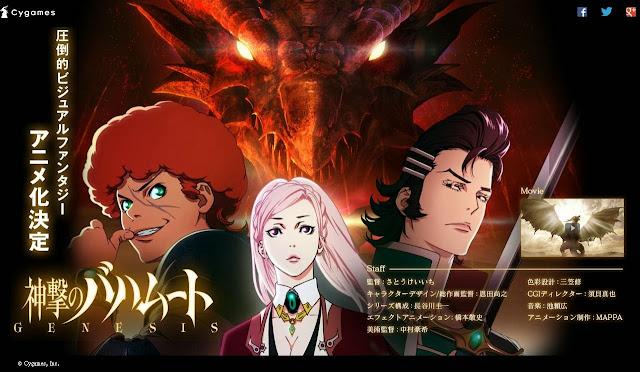 Shingeki no Bahamut Episode 1 2 3 4 5 6 7 8 9 10 Subtitle Indonesia