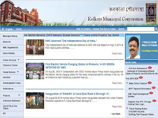 West Bengal govt job: WBMSC Kkolkata Municipal Corporation Recruitment 2020