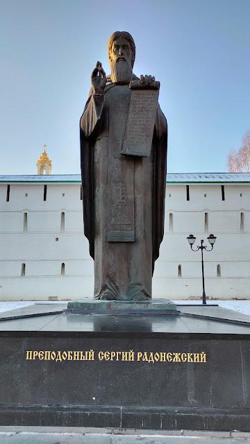 Камера Realme 6 Pro, фотографии, примеры,  памятник Сергею Радонежскому