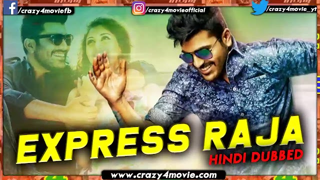 Express Raja Hindi Dubbed Movie | Express Raja Movie In Hindi | Release Date