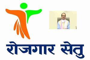 [Registration] MP रोजगार सेतु योजना 2020 मध्य प्रदेश पंजीकरण