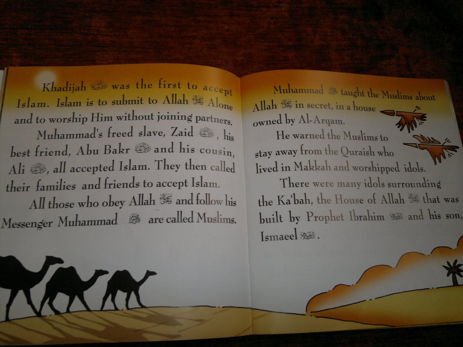 Umm Maimoonah S Journal Kindergarten Curriculum Summary