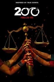 200 – Halla Ho Full Movie Download